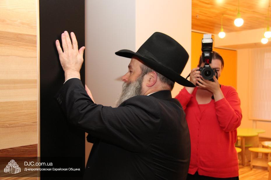 Знакомство шалом еврейское