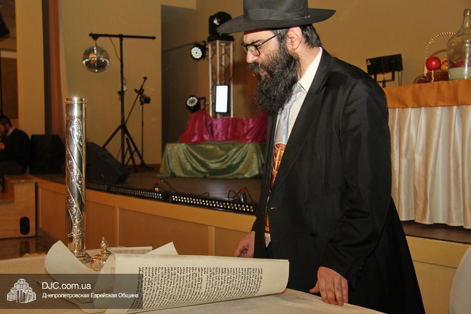 евреев в москве знакомство